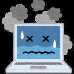 パソコンのトラブル、故障
